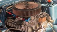 أهمية فلتر الهواء في السيارة