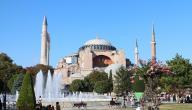 أهم الأماكن في إسطنبول