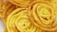 حلويات زلابية