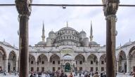 أماكن السياحة في تركيا