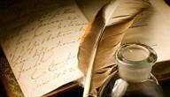 كيفية كتابة الرواية