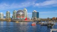 أفضل مدينة للهجرة في كندا