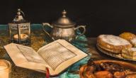 أطعمة ذكرت في القرآن