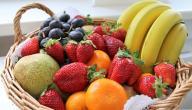 أطعمة منخفضة السعرات الحرارية