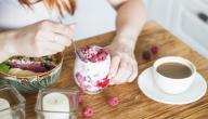 أطعمة صحية لزيادة الوزن