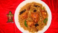 أكلات يمنية في رمضان
