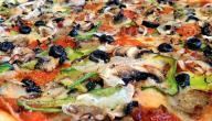 بيتزا الخضار السريعة