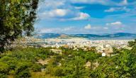 أين تقع أثينا