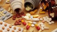 كيف يصنع الدواء