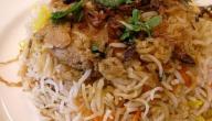 أفضل طريقة لطبخ الرز البسمتي