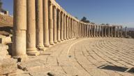 أصغر محافظة في الأردن