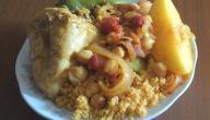 أكلات مغربية رمضانية