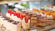 حلويات جميلة