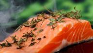 أطعمة لعلاج خمول الغدة الدرقية