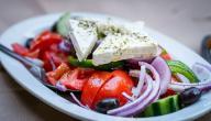السلطة اليونانية بالجبن