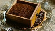 قناع القهوة والبيض
