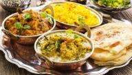 أكلات هندية حارة