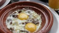 كيفية تحضير الخليع المغربي