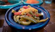 أكلات مغربية سهلة وغير مكلفة