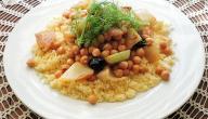 أكلات جزائرية جديدة