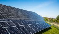 كيفية تسخين الماء بالطاقة الشمسية