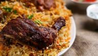 أرز بالدجاج