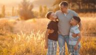 بحث عن تربية الأبناء