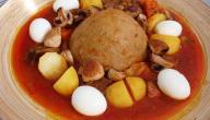 أكلات رمضان في ليبيا