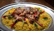 الأرز البخاري