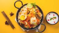 أرز المندي