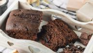 طريقة تحضير الكيك بالشوكولاتة
