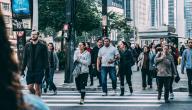 النتائج المترتبة على زيادة السكان