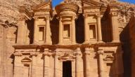 السياحة الداخلية في الأردن
