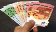 أنواع زكاة المال