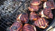 كيفية شوي الدجاج على الفحم