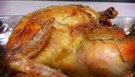 كيفية تحضير الدجاج المحمر في الفرن