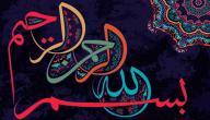 أهمية اللغة العربية في الإسلام