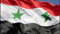 دعاء لاخواننا في سوريا