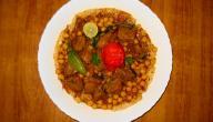 أكلات قطرية شعبية