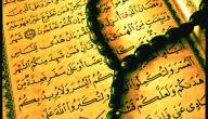 أحاديث عن رمضان وفضله