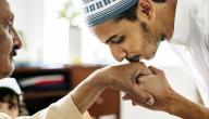 أحاديث نبوية عن بر الوالدين