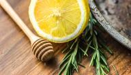 كيفية استعمال الليمون لتبييض الوجه