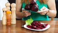 أطعمة لارتفاع ضغط الدم