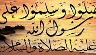 كيف كان يصلي النبي محمد