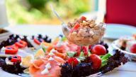 أطعمة تحتوي على هرمون التستوستيرون