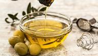 كيفية استخدام زيت الزيتون للبشرة الدهنية