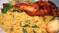 أكلة سعودية مشهورة