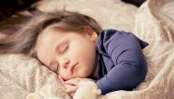 أدعية عند النوم