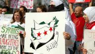 شعر الثورة السورية