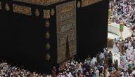 أدعية تقال في العمرة